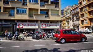 モナコのカジノ・スーパーマーケット(Casino Supermarché)
