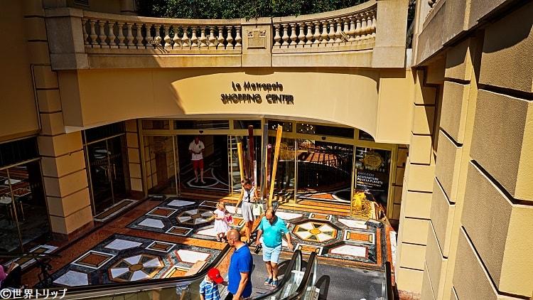 モナコのメトロポール・ショッピングセンター(Le Métropole Shopping Center)