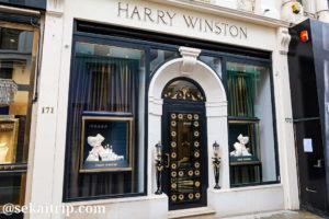 ニューボンドストリートのハリー・ウィンストン