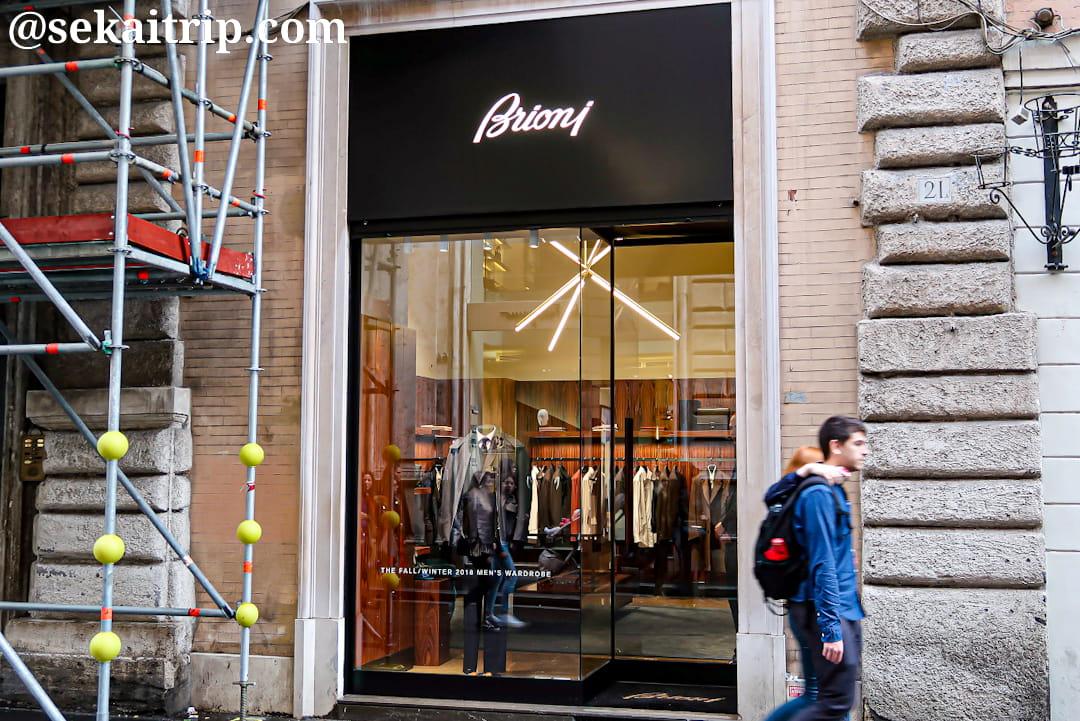 ブリオーニのローマ旗艦店