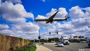 ロサンゼルス国際空港(LAX)周辺の飛行機撮影ポイント