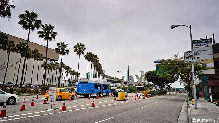 ロサンゼルス国際空港(LAX)周辺の景色