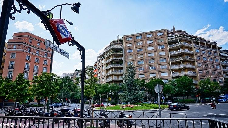 ルーベン・ダリオ(Rubén Darío)駅周辺