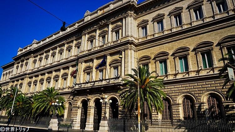 イタリア銀行本店(中央銀行)