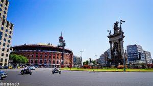 スペイン広場(Plaça Espanya)