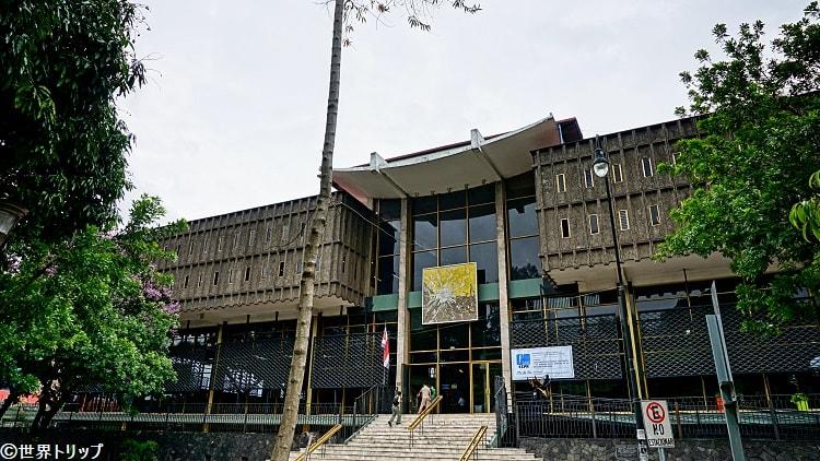 ミゲル・オブレゴン・リサーノ国立図書館(Bibilioteca Nacional Miguel Obregón Lizano)