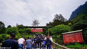 モンセラーテの丘(登山道の入り口)