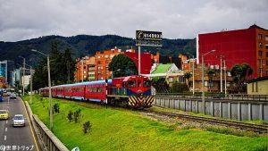 ボゴタを走る電車