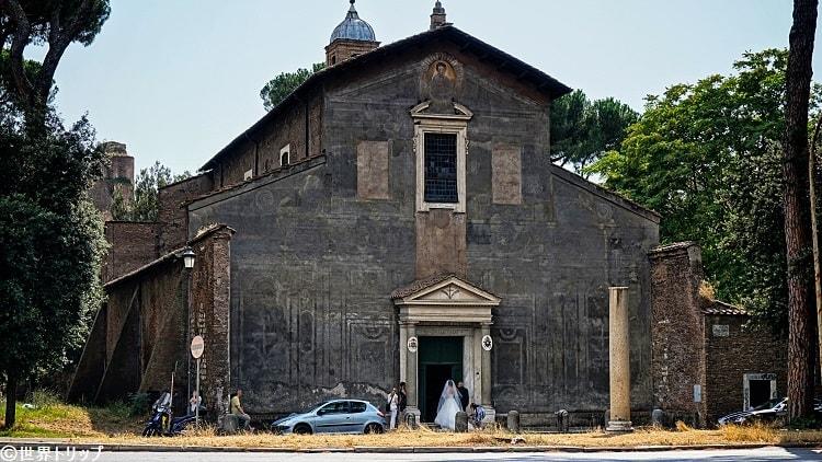 Chiesa dei Santi Nereo e Achilleo