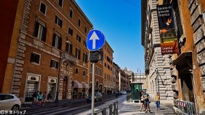 コルソ・デル・リナシメント(Corso del Rinascimento)