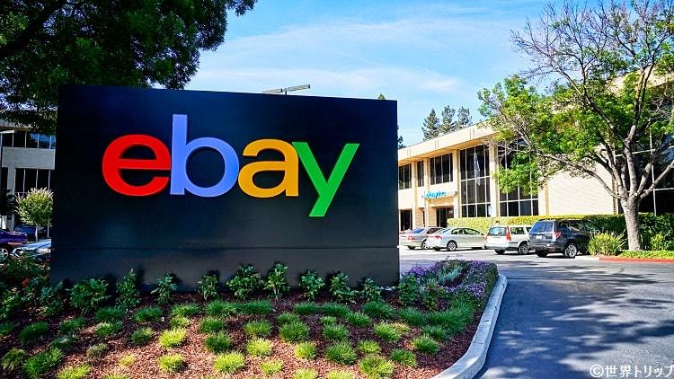 イーベイ(ebay)本社