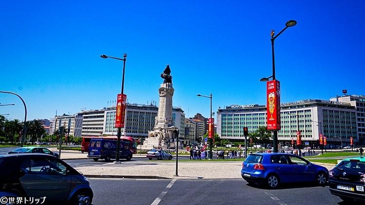ポンバル侯爵広場