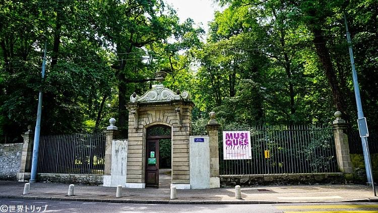 グランジュ公園の入口