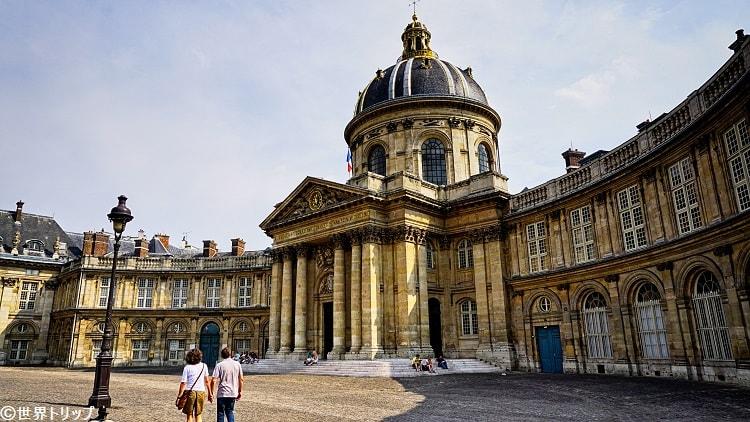 フランス学士院(Institut de France)