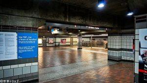 地下鉄「7th St / Metro Center」駅