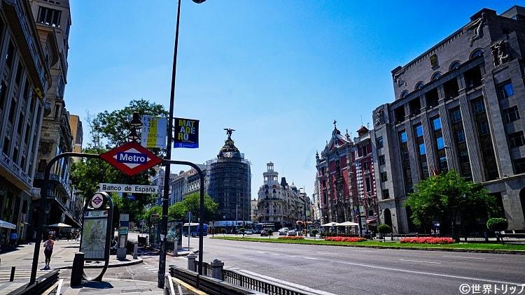スペイン銀行付近