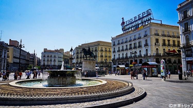 for Puerta del sol 2017