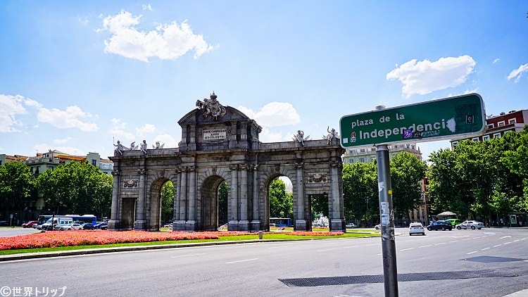 アルカラ門(独立広場)