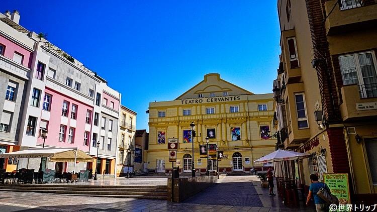 セルバンテス劇場