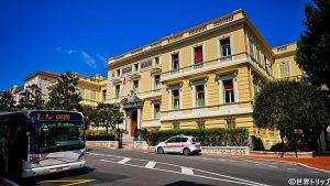 モナコの国務省(Ministère d'État)
