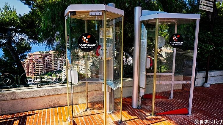 モナコの公衆電話