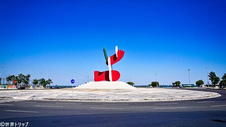 Monumento aos Construtores de Cidade