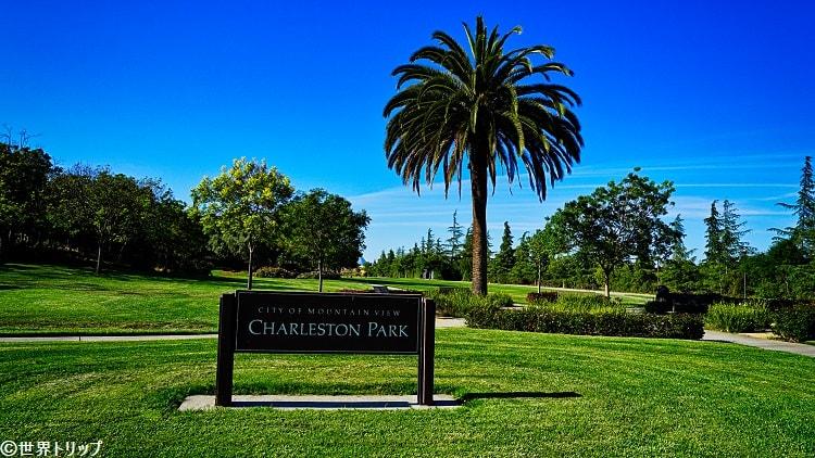 チャールストン・パーク(Charleston Park)