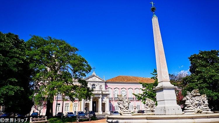 ネセシダーデス宮殿