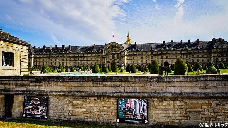 軍事博物館(Musée de l'Armée)