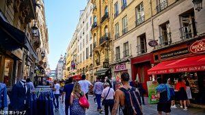 コーマルタン通り(Rue de Caumartin)