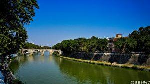 シスト橋(Ponte Sisto)
