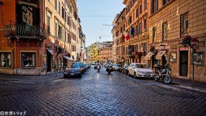 フランチェスコ・クリスピ通り(Via Francesco Crispi)