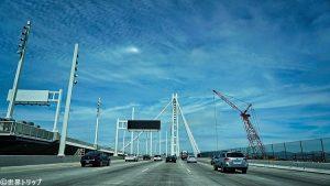 ベイ・ブリッジ(Bay Bridge)