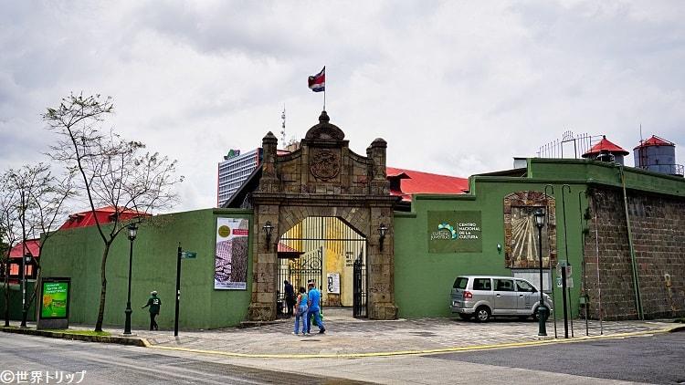サンホセの現代アートとデザインの博物館(MADC)