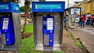 サンホセの公衆電話