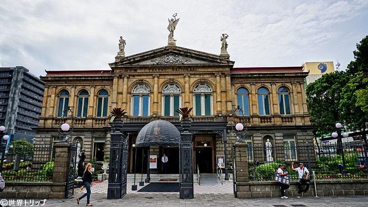 コスタリカ国立劇場(Teatro Nacional de Costa Rica)