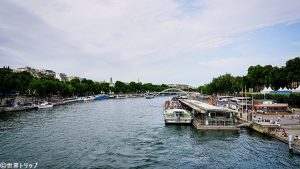 イエナ橋から撮影したセーヌ川