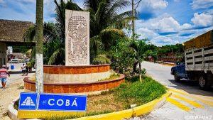 コバ遺跡(Ruinas de Coba)の看板