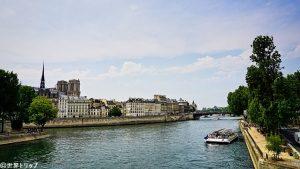 ルイ・フィリップ橋からの景色