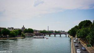 ヌフ橋からの景色