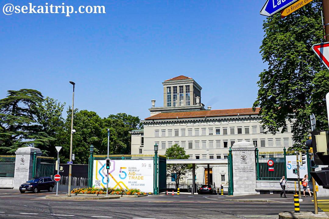 世界貿易機関(WTO)の本部