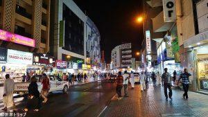 アル・サブカー・ロード(Al Sabkha Road)