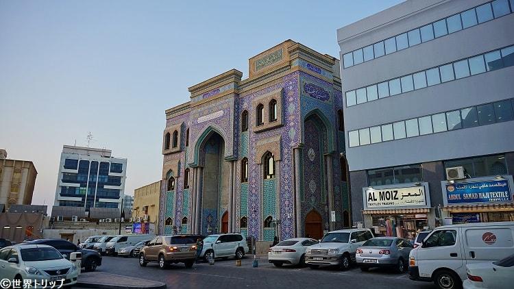 アリー・イブン・アビー・ターリブ・モスク