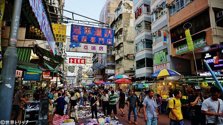 鴨寮街(Apliu Street)