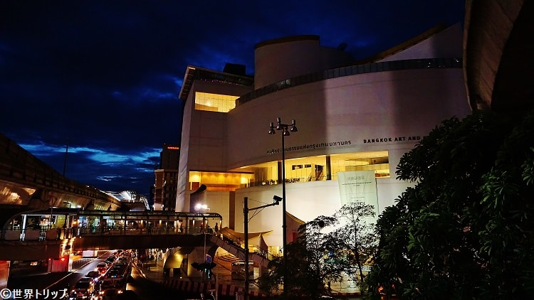 バンコク芸術文化センター