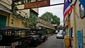 エンパイア・アベニュー(Bamrung Muang Road近く)