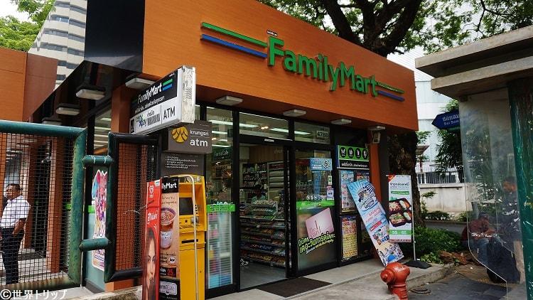 バンコクのファミリーマート