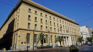 ギリシャ銀行本店(中央銀行)