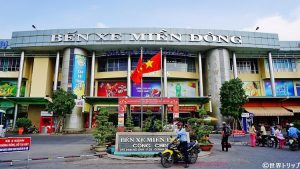 ミエンドンバスターミナル(Bến xe Miền Đông Đinh Bộ Lĩnh)