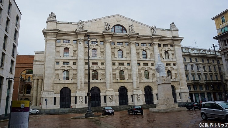 イタリア証券取引所(Borsa Italiana)